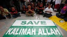 'Allah' rings out in Malaysian churches despite ban