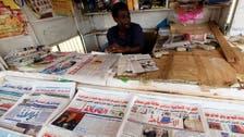 Editor: Sudan paper suspended over corruption report