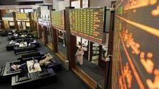 تراجع معظم أسواق الأسهم الخليجية بعد هبوط النفط