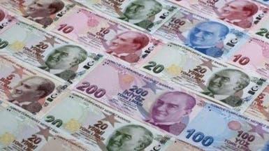 الليرة التركية تهبط لأدنى مستوى في 16 عاماً