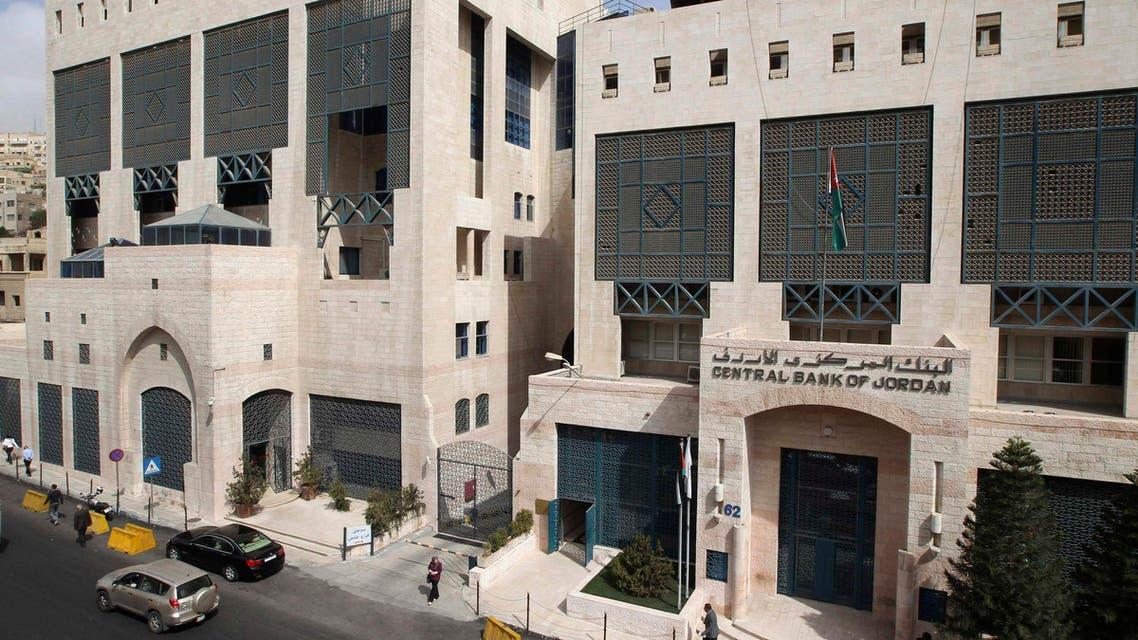 jordan central bank reuters