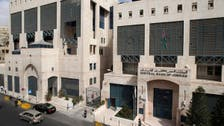 Jordan's central bank urges sticking with IMF reforms