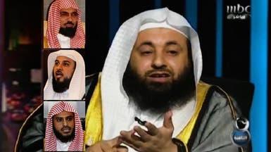 شيخ سعودي يتحدى العريفي والعودة لمناظرة حول الجهاد