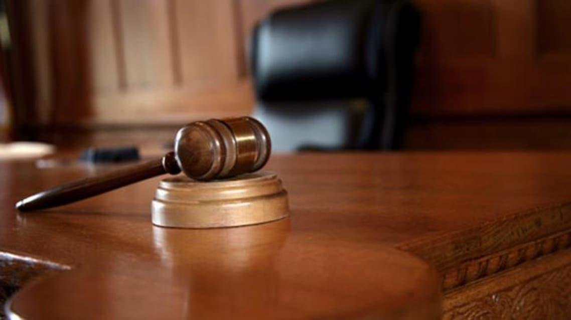 القضاء البحريني