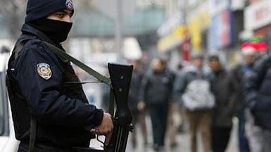 """تركيا.. توقيف 18 في عملية ضد داعش و""""بي كا كا"""""""