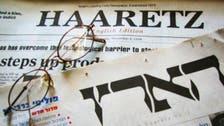 جاسوسی کے جرم میں قید اسرائیلی عورت 26 ماہ کے بعد رہا