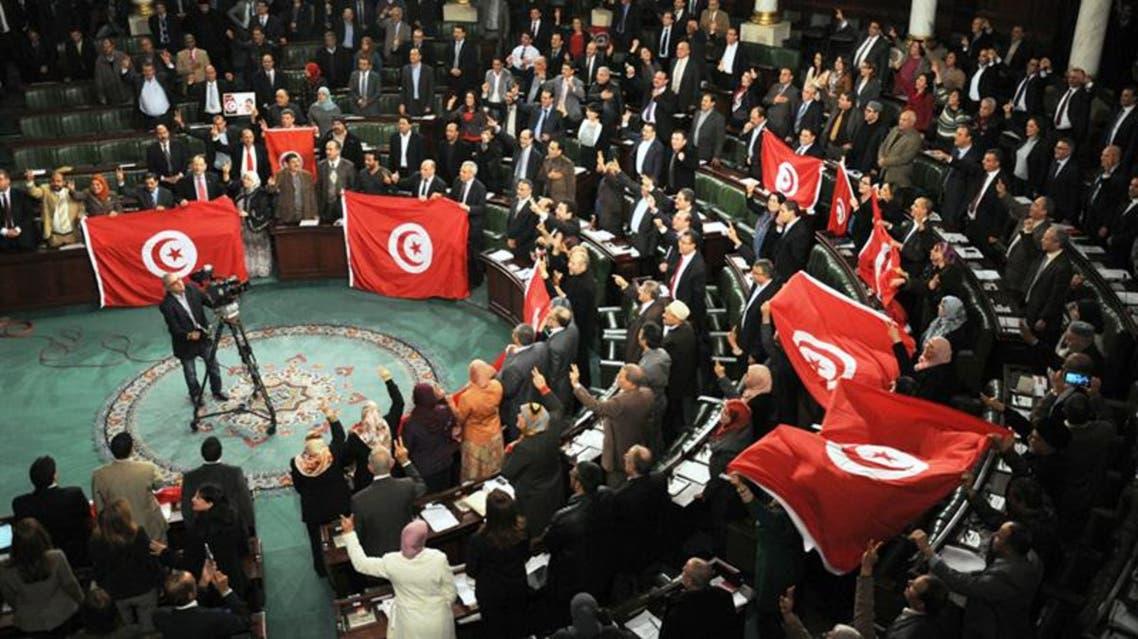 المجلس الوطني التأسيسي التونسي