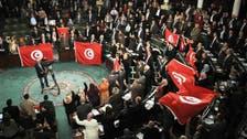 إسقاط قانون العزل السياسي في تونس