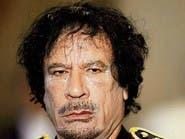 الليبية للاستثمار: أموال القذافي المجمّدة في أمان