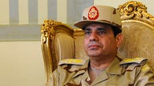 Egypt's army nominates Sisi for presidency bid