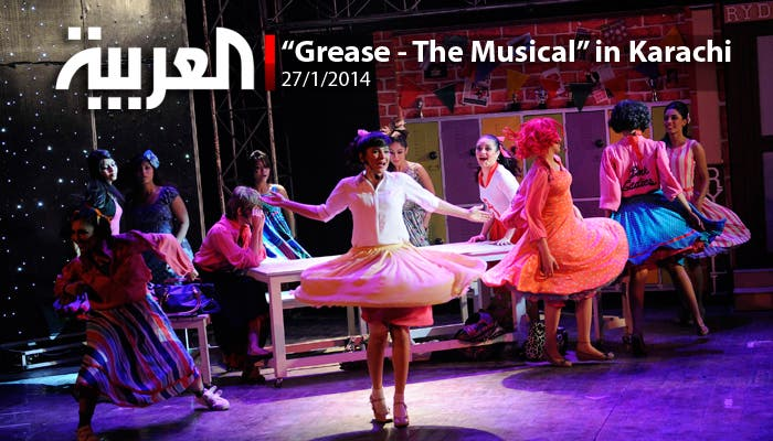 "Grease - The Musical"" in Karachi - Al Arabiya English"