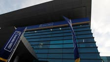 Emirates NBD announces intention to raise foreign ownership limit