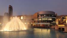 Mall developer MAF to invest $816m in Dubai