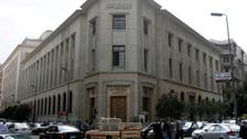 Egypt to hold record $1.5 billion forex sale