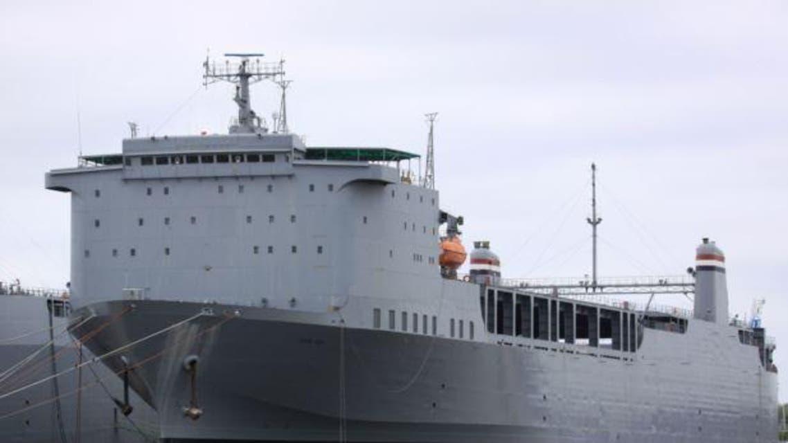 سفينة ام في كابي راي مدمرة كيمياوي