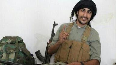 """السمبتيك السعودي يكشف تفاصيل عن """"داعش"""" من الداخل"""