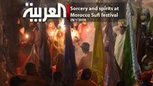 Sorcery and spirits at Morocco Sufi festival