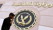 Egyptian interior ministry official assassinated
