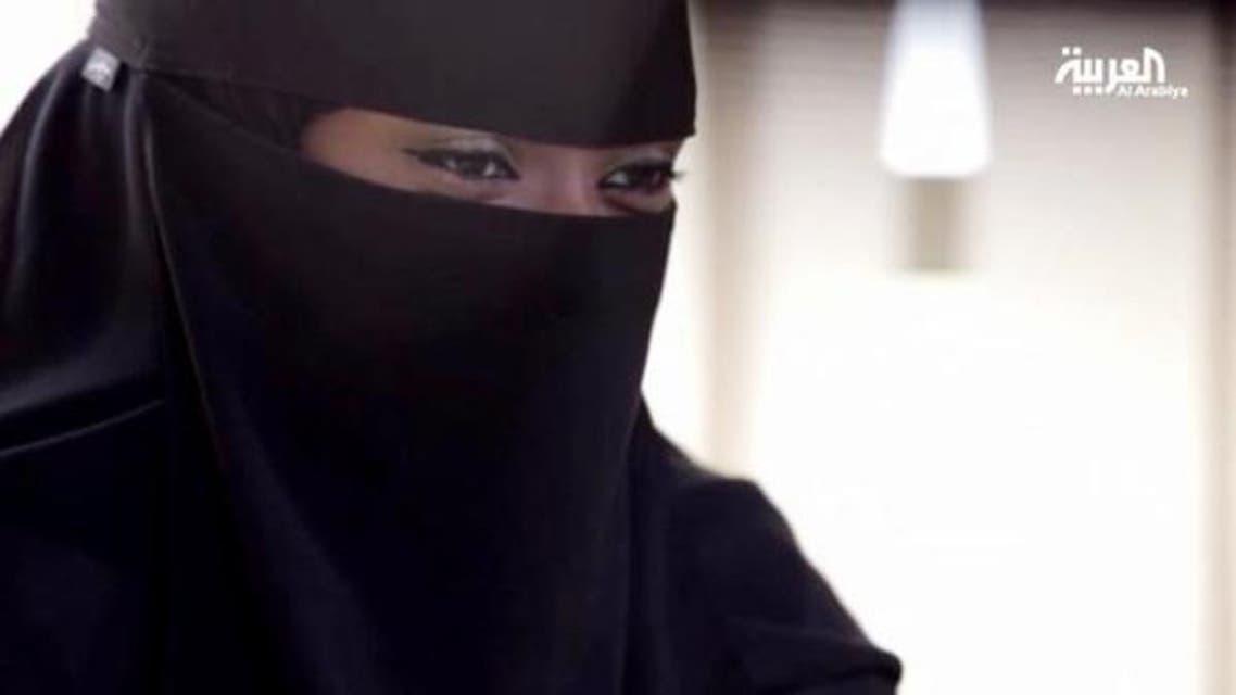سعیدہ العمری