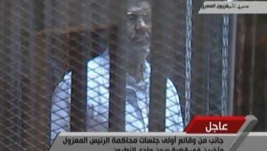 """مرسي يصرخ من داخل قفص المحكمة """"أنت عارف أنا مين"""""""