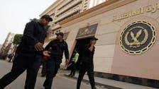 #مصر تكشف حقيقة تعرض بعض الشركات لتهديدات إرهابية