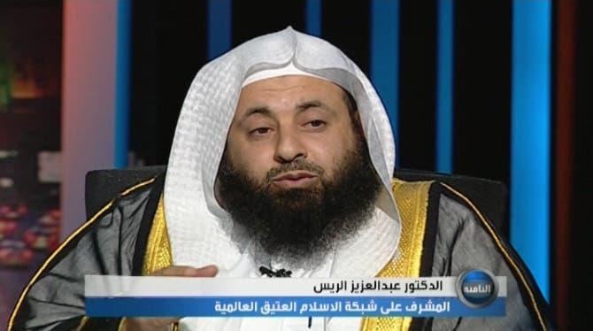 الدكتور عبدالعزيز الريس