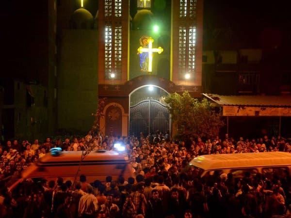 مقتل شرطي في هجوم لمسلحين أمام كنيسة بالقاهرة