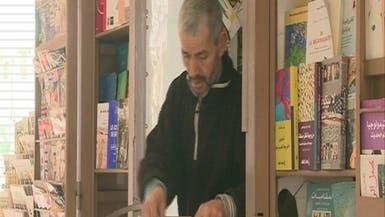 مغربي يبيع الصحف منذ أكثر من 25 عاما في الرباط
