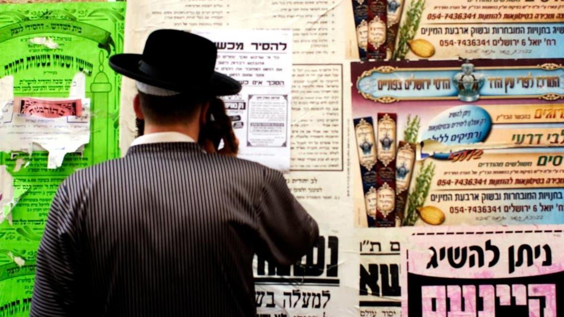 ultra orthodox jew shutterstock