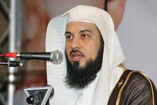 الدكتور محمد العريفي