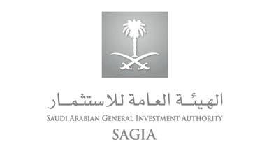 السعودية تعزز تسهيلات إصدار منشآت الاستثمار الأجنبي