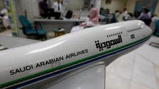 Saudi airline to fly to Los Angeles in March