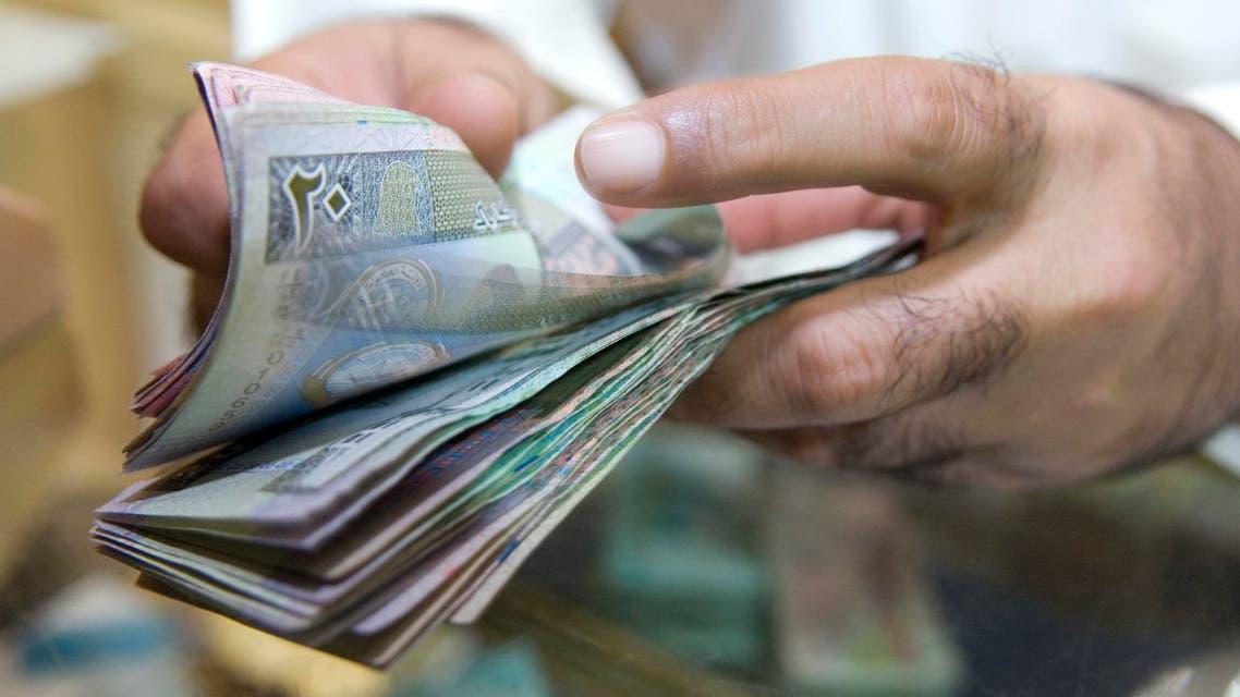 kuwait bank