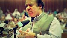 وزیراعظم پاکستان کی طالبان کو مذاکرات کی ایک اور پیش کش