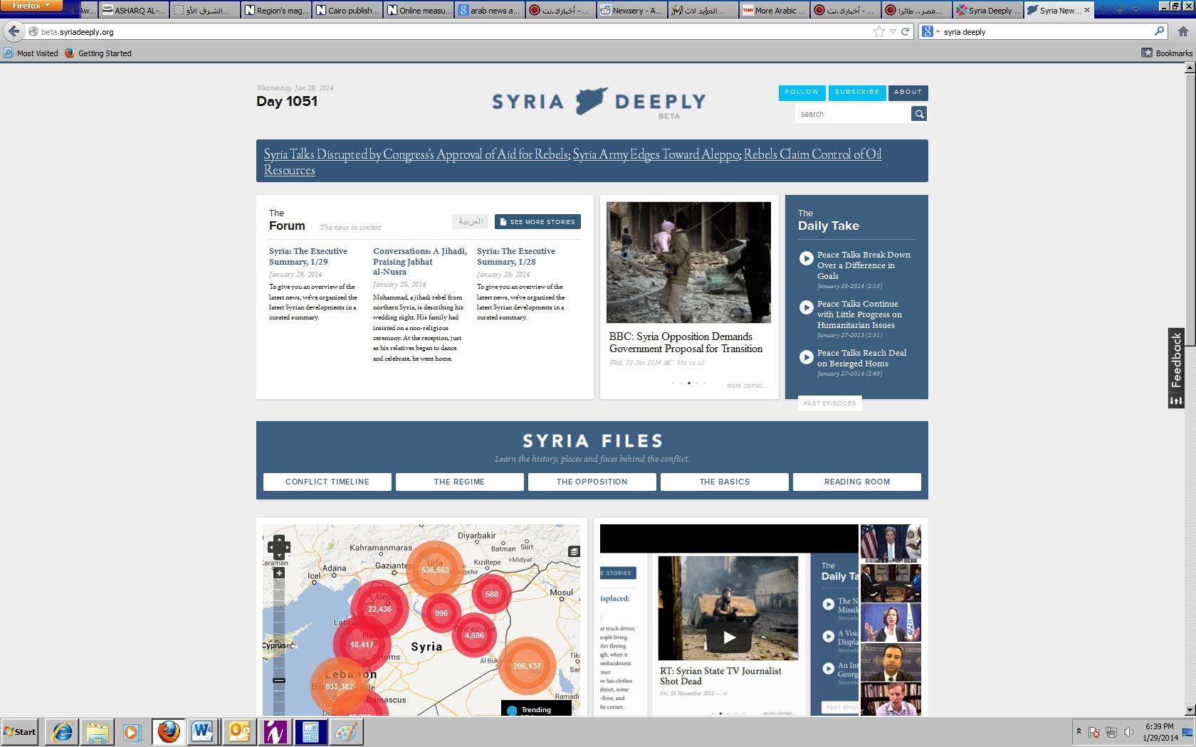 The Syria Deeply website