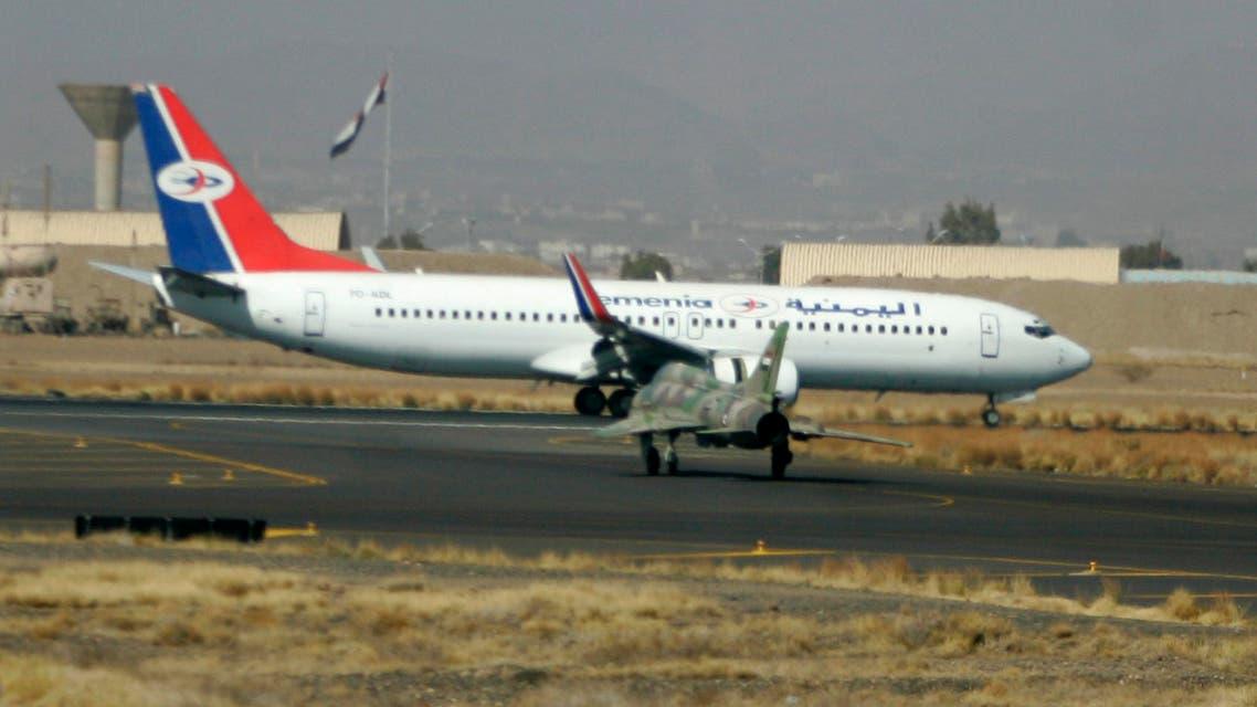 yemeni airlines