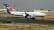France charges Yemen airline over deadly 2009 crash