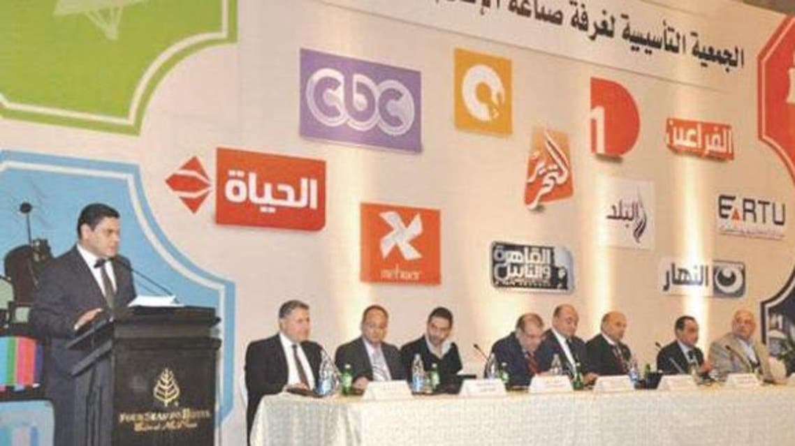 The conference accused the Arab TV channels of attempting to exploit the country's political events for the sake of diminishing the chances of commercial competition.