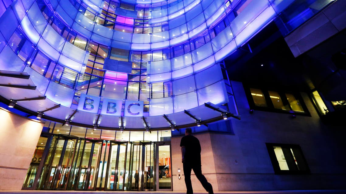 BBC executives failed to realize in time that the Digital Media Initiative was in trouble, a watchdog said. (File photo: Reuters)