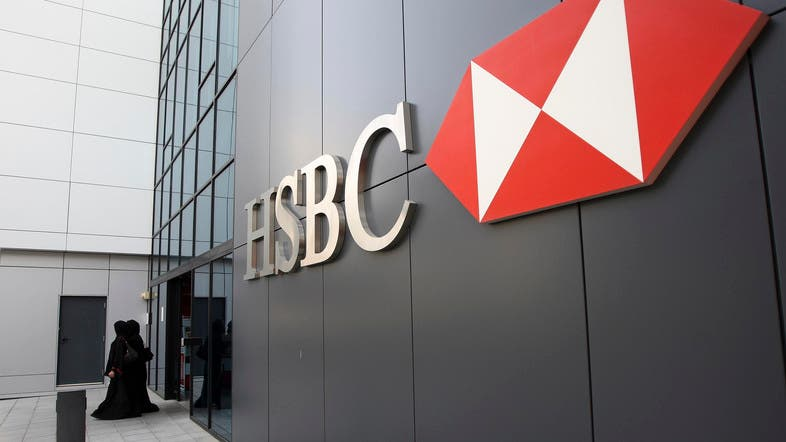 HSBC Oman to pay first dividend since merger - Al Arabiya