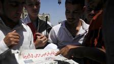 Revolution yields no credibility boost for Egypt's Al-Ahram newspaper