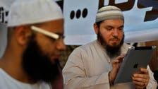 مصر میں سوشل میڈیا کی ٹریکنگ شروع، 10 اخوان کارکن گرفتار