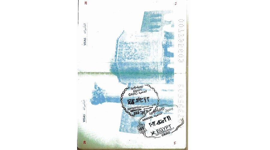أختام على جواز سفر لاجئة سورية على الحدود بين المغرب والجزائر