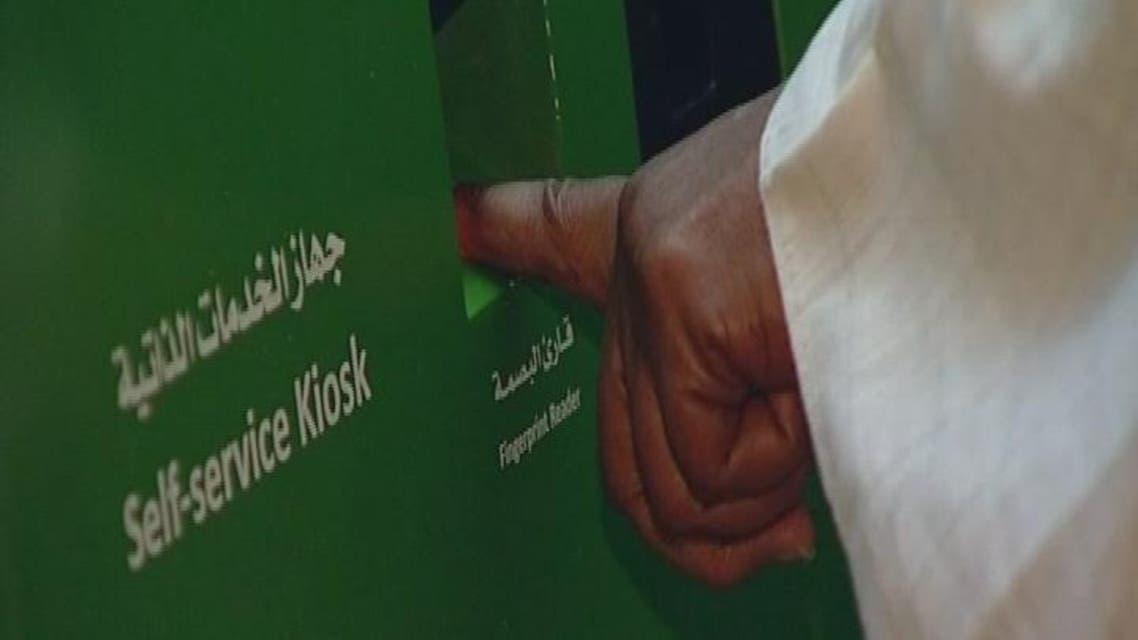 THUMBNAIL_ الجوازات السعودية تعتزم أن تكون إدارة بلا مراجعين