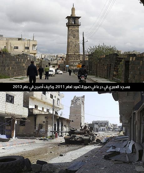 قبل وبعد.. مدن سورية فقدت ملامحها وتحولت إلى أطلال