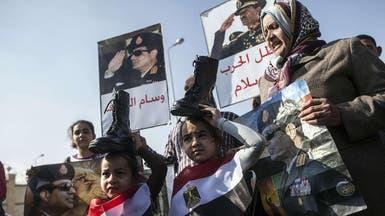 الشارع المصري يترقب إعلان السيسي ترشحه رسمياً