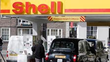 Energy giant Shell posts sliding 2013 profits
