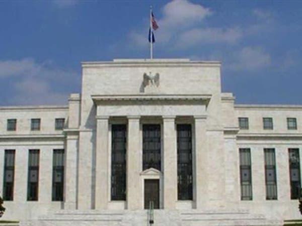 الاحتياطي الفدرالي يرفع سعر الفائدة لأول مرة في 2018