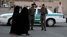 Saudi women selling tissues on streets for a living