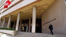 Tunisia trims 2014 growth forecast to 3.8%